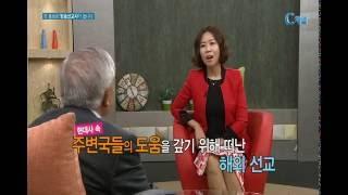 [C채널] 힐링토크 회복 227회- 강원희 선교사 :: 오지에서 사랑을 실천하는