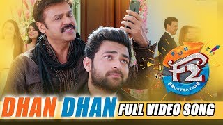 Dhan Dhan Full Video Song - F2 Video Songs - Venkatesh, Varun Tej, Tamannah, Mehreen