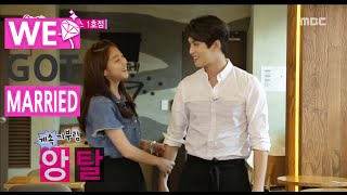 My Only Love Song 2017 - Lee Jong-Hyun (CNBLUE) & Kong Seung-Yeon