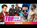 Top Trending  Songs Of The Week | Jasmine Sandlas | Gurnazar | Armaan Bedil | New Songs 2018