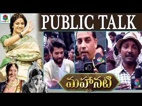 Mahanati Public Talk | Keerthy Suresh #Savitri | Samantha| Dulquer 2018 Telugu Movie Review Response