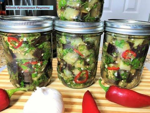 БАКЛАЖАНЫ НА ЗИМУ КАК ГРИБЫ. Самый Вкусный Салат! Eggplant Salad
