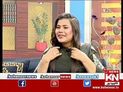 Good Morning With Dr Ejaz Waris 17 March 2021 | Kohenoor News Pakistan