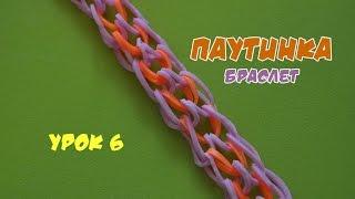 Смотреть онлайн Широкий браслет плетем из резинок на пальцах