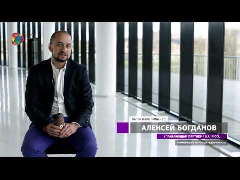 Интервью с Алексеем Богдановым, управляющим партнером S.A. Ricci