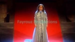 اغاني حصرية Fayrouz Excerpts from 5 concerts by Reema Rahbany تحميل MP3
