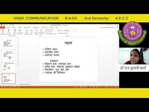 HINDI COMMUNICATION - 3RD SESSION By - DR. RAJ KUMARI SHARMA