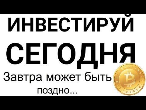 Как заработать денег имея 200000 рублей
