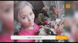 Следствие выясняет причину смерти молодой женщины в больнице Астаны
