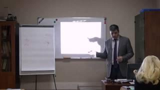 """Фрагмент семинара """"Оптимизация налогообложения. Методы снижения рисков"""" часть 1"""