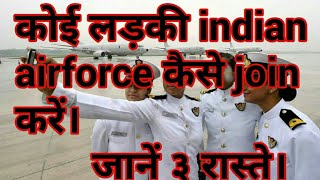 4 Different Ways To Join Indian Air Force As An Officer