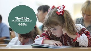 What is EEM? - Ben Mereness