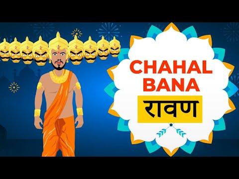 Kohli ne jalaya Raavan | India vs South Africa 1st test spoof | HIghlights