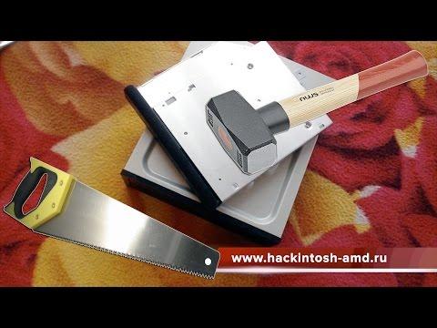 Ремонт привода DVD-RW своими руками. Чистка ,смазка, замена пассика.