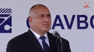 България откри предсрочно разширение на газопровода за Турция