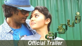 Adhibar - Official Trailer