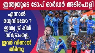 India have weakness in middle order | Oneindia Malayalam