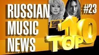 Новые клипы 2016 - Новинки Музыки #23