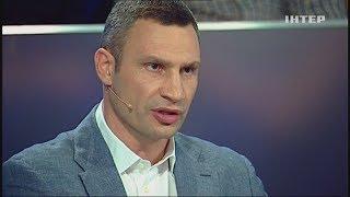 """Виталий Кличко: """"Я ошибся, посоветовав Владимиру не торопиться добивать Джошуа после 6 раунда"""""""