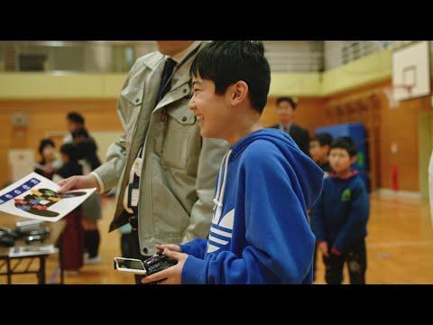 Minamisoma5.0「教育先進のまち」石神二小インタビュー