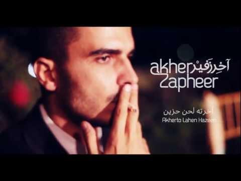 Akher Zapheer - Akherto Lahen Hazeen