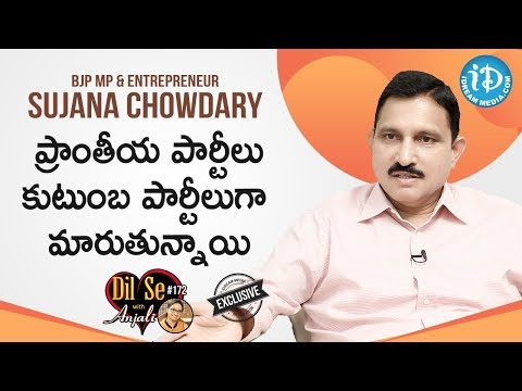 BJP MP & Entrepreneur Sujana Chowdary Full Interview    Dil Se With Anjali #172