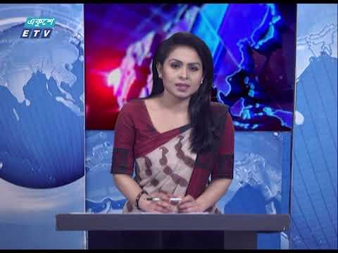 07 Pm News || সন্ধ্যা ০৭ টার সংবাদ || 11 April 2021 || ETV News