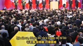 [Vietsub\Supporting Hong Kong] 入陳曲/Nhập Trận Khúc - 五月天/Mayday Ngũ Nguyệt Thiên
