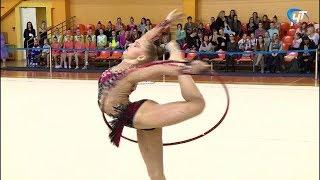 Великий Новгород принимает крупные соревнования по художественной гимнастике
