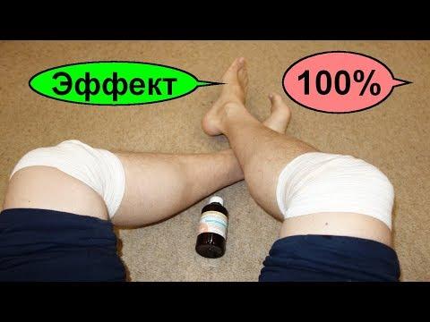 Лечение артроза и артрита перекисью водорода по методу Неумывакина. Двойной Эффект на 100%
