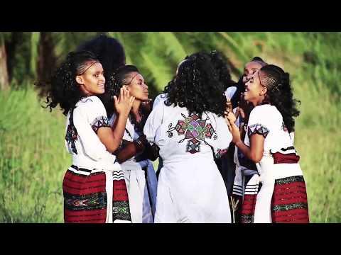 Zenbe Tesfaye – Genteya(ገነት'ያ) – New Ethiopian Music 2017(Official Video)