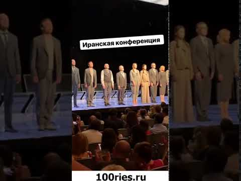 Ксения Бородина Инстаграм Сторис 21 июня 2019