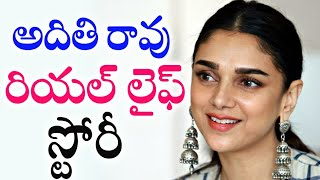 Aditi Rao Hydari Biography | South Indian Actress Aditi Rao Hydari Success Story | News Mantra