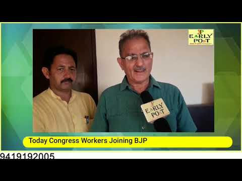 MANY LEADERS FROM CONGRESS JOIN BJP