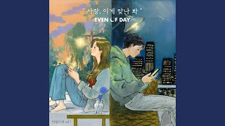 Day6 (Even of Day) - So This is Love (Instrumental)
