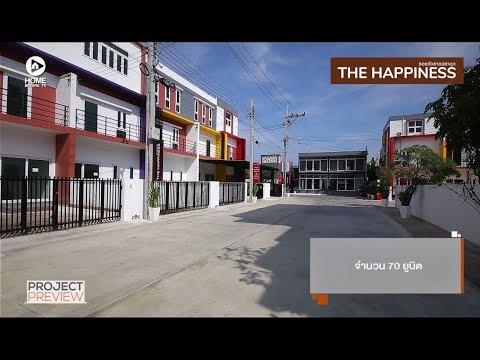 พรีวิวโครงการ The Happiness ซอยวัดลาดปลาดุก