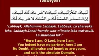 Talbiyah - Labbaik Allah Humma Labbaik - Hajj Takbeer - 1 Hour