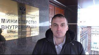 ДПС Mrrissso в Москве слил самарский БЕСПРЕДЕЛ