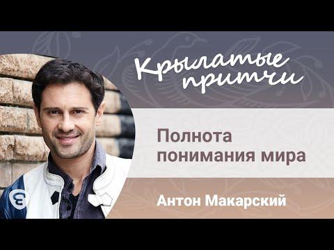 https://youtu.be/jubT3k8izIg