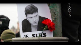 Год без Немцова