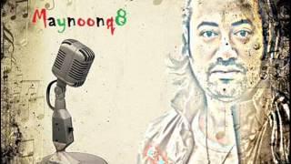 اغاني حصرية حمود ناصر - يا ناسيني - جيتار تحميل MP3