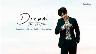 [Vietsub + Pinyin] Dream 梦 - Thái Từ Khôn 蔡徐坤