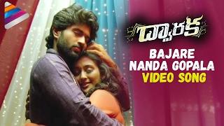 Latest Telugu Movie Songs | Bajare Nanda Gopala Video Song | Dwaraka Movie | Vijay Devarakonda