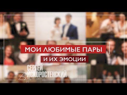 SERGEY ISKO, відео 2