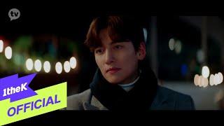 Seungkwan - The Reason