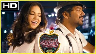 Vadacurry movie Video songs | Low Aana Life-u Video song | sunny leone song | Sunny leone glamour