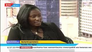 Mahojiano kuhusu swala la njaa nchini |Afrika Mashariki