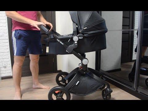Детская коляска 2 в 1 Hot Mom