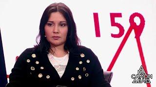 Тасамая Валя Исаева: родившая в11 лет просит спасти отмужа. Самые драматичные моменты. 19.09.2017