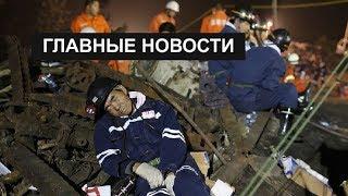 Новости Казахстана. Выпуск от 04.12.18